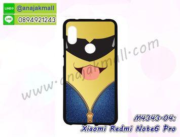 M4343-04 เคสยาง Xiaomi Redmi Note6 Pro ลาย Min IV