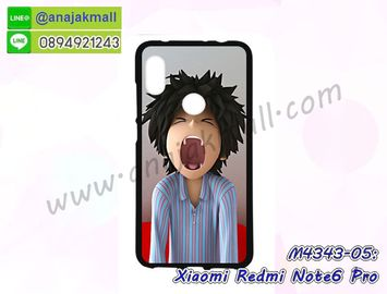 M4343-05 เคสยาง Xiaomi Redmi Note6 Pro ลาย Boy V
