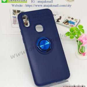 M4345-03 เคสยาง Vivo V11i หลังแหวนแม่เหล็ก สีน้ำเงิน