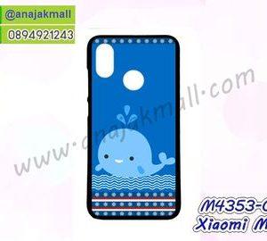 M4353-01 เคสยาง Xiaomi Mi8 ลาย Whale01