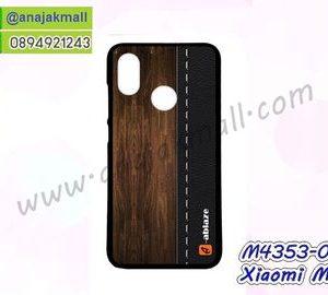 M4353-02 เคสยาง Xiaomi Mi8 ลาย Classic 01