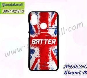 M4353-03 เคสยาง Xiaomi Mi8 ลาย Batter