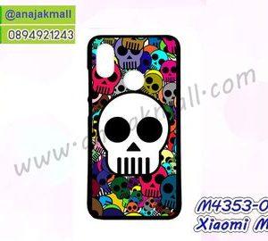 M4353-04 เคสยาง Xiaomi Mi8 ลาย Muti-Skull 03
