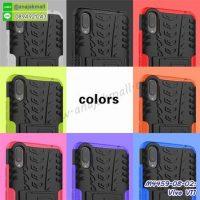 M4459 เคสทูโทนกันกระแทก Vivo V11 (เลือกสี)(ซื้อ 1 แถม 1)