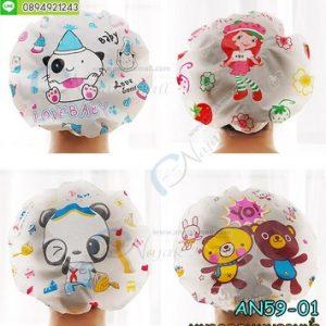 AN59-01 หมวกคลุมผมอาบน้ำ (แพ็ค 3 ใบ)