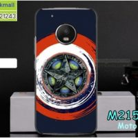 M2158-51 เคสแข็ง Moto G5 Plus ลาย CapstarVV