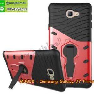 M3028-03 เคสสปอร์ตกันกระแทก Samsung Galaxy J7 Prime สีแดง