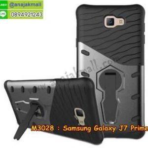 M3028-05 เคสสปอร์ตกันกระแทก Samsung Galaxy J7 Prime สีเทา