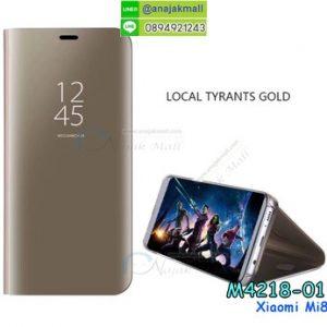 M4218-01 เคสฝาพับ Xiaomi Mi8 เงากระจก สีทอง