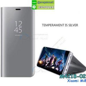 M4218-02 เคสฝาพับ Xiaomi Mi8 เงากระจก สีเงิน