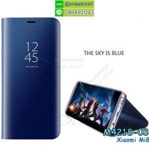 M4218-03 เคสฝาพับ Xiaomi Mi8 เงากระจก สีฟ้า