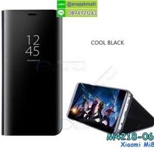 M4218-06 เคสฝาพับ Xiaomi Mi8 เงากระจก สีดำ