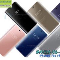 M4219 เคสฝาพับ iPhone6/iPhone6s เงากระจก (เลือกสี)