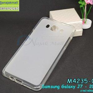 M4235-01 เคสยาง Samsung Galaxy J7 2016 สีขาว