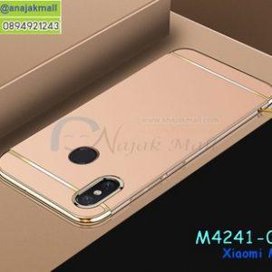M4241-01 เคสประกบหัวท้าย Xiaomi Mi8 สีทอง