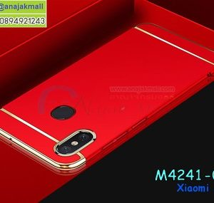 M4241-02 เคสประกบหัวท้าย Xiaomi Mi8 สีแดง