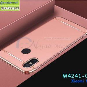 M4241-04 เคสประกบหัวท้าย Xiaomi Mi8 สีทองชมพู