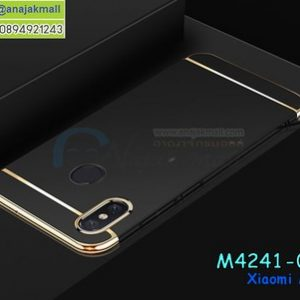 M4241-05 เคสประกบหัวท้าย Xiaomi Mi8 สีดำ