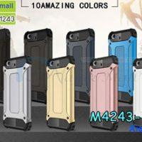 M4243 เคสกันกระแทก Xiaomi Mi5s Armor (เลือกสี)