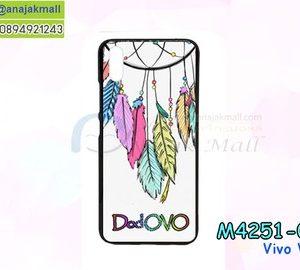 M4251-03 เคสยาง Vivo V11 ลาย DodOVO