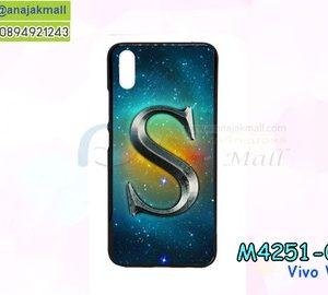 M4251-04 เคสยาง Vivo V11 ลาย Super S