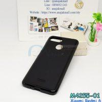 M4255-01 เคสยาง Xiaomi Redmi 6 สีดำ