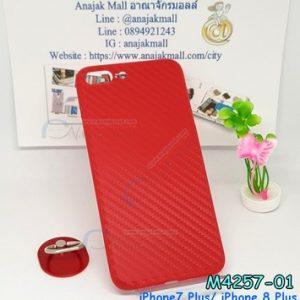 M4257-01 เคสหลังแหวน iPhone7+/iPhone8+ เคฟล่าสีแดง