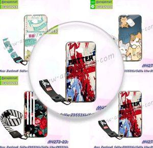 M4273 เคสยาง Asus Zenfone4 Selfie (ZD553KL)/Selfie Lite(ZB553KL) พร้อมสายคล้อง (เลือกลาย)
