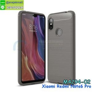 M4294-02 เคสยางกันกระแทก Xiaomi Redmi Note6 Pro สีเทา