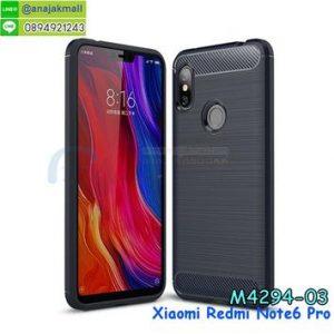M4294-03 เคสยางกันกระแทก Xiaomi Redmi Note6 Pro สีน้ำเงิน