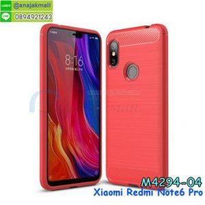 M4294-04 เคสยางกันกระแทก Xiaomi Redmi Note6 Pro สีแดง