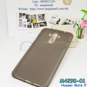 M4298-01 เคสยาง Huawei Mate 9 สีเทา