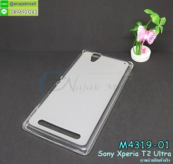 M4319-01 เคสยาง Sony Xperia T2 Ultra สีขาวขอบใส