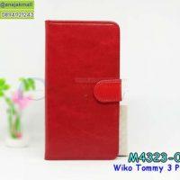 M4323-01 เคสฝาพับไดอารี่ Wiko Tommy3 Plus สีแดงเข้ม