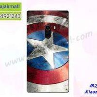 M2777-04 เคสแข็ง Xiaomi Mi Mix ลาย CapStar