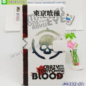M4332-01 เคสหนัง Huawei Nova3i ลาย Blood X01