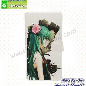 M4332-04 เคสหนัง Huawei Nova3i ลาย Anime04