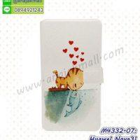 M4332-07 เคสหนัง Huawei Nova3i ลาย Cat & Fish