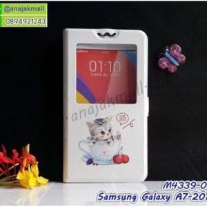 M4339-03 เคสโชว์เบอร์ Samsung Galaxy A7 (2017) ลาย Sweet Time