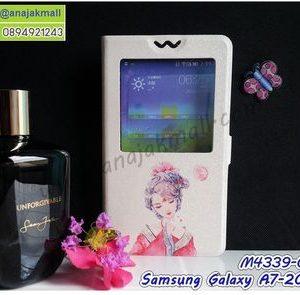 M4339-05 เคสโชว์เบอร์ Samsung Galaxy A7 (2017) ลาย KimJu