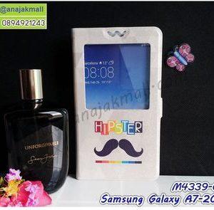 M4339-07 เคสโชว์เบอร์ Samsung Galaxy A7 (2017) ลาย HipSter