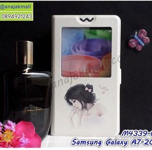 M4339-08 เคสโชว์เบอร์ Samsung Galaxy A7 (2017) ลายเจ้าหญิง