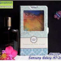 M4339-09 เคสโชว์เบอร์ Samsung Galaxy A7 (2017) ลาย Graphic I