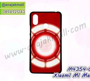 M4354-01 เคสยาง Xiaomi Mi Max3 ลาย Circle 01