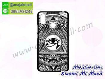 M4354-04 เคสยาง Xiaomi Mi Max3 ลาย Black Eye