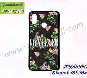 M4354-05 เคสยาง Xiaomi Mi Max3 ลาย Flower X01
