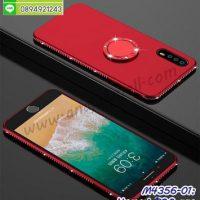 M4356-01 เคสยางขอบเพชร Huawei P20 Pro หลังแหวน สีแดง