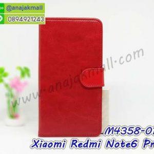 M4358-01 เคสฝาพับไดอารี่ Xiaomi Redmi Note6 Pro สีแดงเข้ม