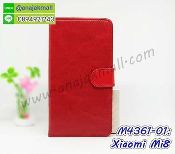 M4361-01 เคสฝาพับไดอารี่ Xiaomi Mi8 สีแดงเข้ม