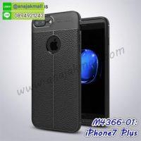 M4366-01 เคสยางกันกระแทก iPhone7 Plus สีดำ